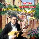 Stornelli e muttetti calabrisi, Vol. 1 ( Eh bella! Comu ta cantu... )