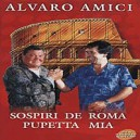 SOSPIRI DE ROMA - PUPETTA MIA